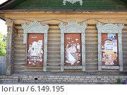 Купить «Стена старого дома с заколоченными окнами, обклеенными старыми объявлениями», эксклюзивное фото № 6149195, снято 2 июля 2014 г. (c) Яна Королёва / Фотобанк Лори