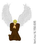 Купить «Молитва ангела», иллюстрация № 6150035 (c) Веснинов Янис / Фотобанк Лори