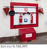 Купить «Пожарный инвентарь на щите», фото № 6166991, снято 30 июня 2013 г. (c) Родион Власов / Фотобанк Лори