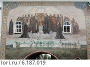 Купить «Живопись на стене Троице-Сергиевой Лавры, святые старцы, насельники лавры», эксклюзивное фото № 6187019, снято 18 июля 2014 г. (c) Дмитрий Неумоин / Фотобанк Лори