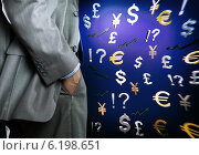 Купить «Currency concept», фото № 6198651, снято 20 марта 2019 г. (c) Sergey Nivens / Фотобанк Лори