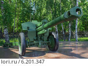 152-мм гаубица на Площади Памяти Тюмени (2012 год). Редакционное фото, фотограф Олег Батурин / Фотобанк Лори