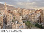 Купить «Историческая часть Саны- столицы Йемена вечером», фото № 6208199, снято 31 марта 2014 г. (c) Овчинникова Ирина / Фотобанк Лори