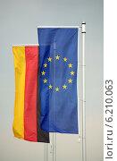Купить «Silence-Rechtenbach, Germany, Germany flag and European flag», фото № 6210063, снято 21 мая 2008 г. (c) Caro Photoagency / Фотобанк Лори