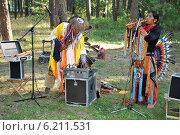 Купить «Группа этнических индейских музыкантов», эксклюзивное фото № 6211531, снято 27 июля 2014 г. (c) Юрий Морозов / Фотобанк Лори
