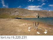 Песчаный пляж. Стоковое фото, фотограф OksanaOkss / Фотобанк Лори