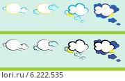 Иконки погоды. Стоковая иллюстрация, иллюстратор Константин Костенко / Фотобанк Лори