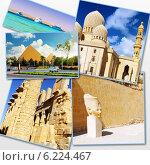 Купить «Достопримечательности Египта. Коллаж на белом фоне», фото № 6224467, снято 23 июля 2019 г. (c) Vitas / Фотобанк Лори