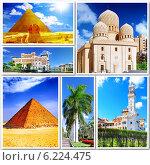 Купить «Коллаж из красивых мест Египта. Африка», фото № 6224475, снято 23 июля 2019 г. (c) Vitas / Фотобанк Лори