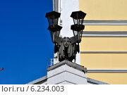 Симферопольский театр (2012 год). Редакционное фото, фотограф Юлия Елисеева / Фотобанк Лори