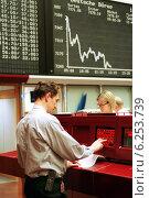 Купить «Floor trading on the Frankfurt Stock Exchange», фото № 6253739, снято 17 мая 2000 г. (c) Caro Photoagency / Фотобанк Лори