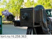 Купить «Памятник фотографу в городе Перми», фото № 6258363, снято 14 мая 2012 г. (c) Elena Monakhova / Фотобанк Лори