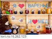 Купить «На фестивале «Московское варенье»», фото № 6262123, снято 9 августа 2014 г. (c) Victoria Demidova / Фотобанк Лори