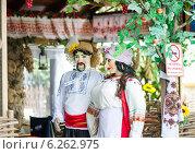Украинский дворик (2014 год). Редакционное фото, фотограф алексей малов / Фотобанк Лори