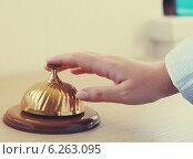 Купить «Рука звонит в колокольчик ресепшн», фото № 6263095, снято 19 ноября 2013 г. (c) Дарья Петренко / Фотобанк Лори