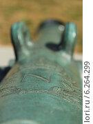 Купить «Фрагмент французской пушки 1812 года», фото № 6264299, снято 9 августа 2014 г. (c) Левина Татьяна / Фотобанк Лори