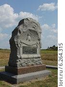Купить «Бородино. Памятник полевой конной артиллерии», фото № 6264315, снято 9 августа 2014 г. (c) Левина Татьяна / Фотобанк Лори