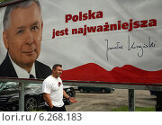 Poznan, Poland, election poster of Jaroslaw Kaczynski, the PiS candidate for the presidential elections (2010 год). Редакционное фото, агентство Caro Photoagency / Фотобанк Лори