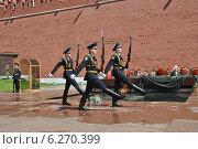 Купить «Смена караула у могилы Неизвестного солдата а Александровском саду в Москве», эксклюзивное фото № 6270399, снято 25 июня 2014 г. (c) lana1501 / Фотобанк Лори