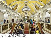 Купить «Станция метрополитена «Комсомольская», Москва», фото № 6270459, снято 7 августа 2001 г. (c) Валерия Попова / Фотобанк Лори