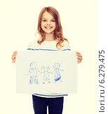 Купить «smiling little child holding picture of family», фото № 6279475, снято 31 июля 2013 г. (c) Syda Productions / Фотобанк Лори