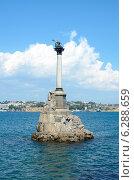 Купить «Севастополь, памятник затопленным кораблям», фото № 6288659, снято 1 августа 2014 г. (c) Ирина Балина / Фотобанк Лори