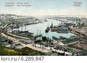 Купить «Севастополь, Южная бухта. Старинная открытка», фото № 6289847, снято 26 июня 2019 г. (c) Денис Ларкин / Фотобанк Лори