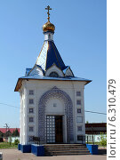Церковь у дороги в пос. Гжель Московская область (2014 год). Стоковое фото, фотограф Galina  Savostyanova / Фотобанк Лори