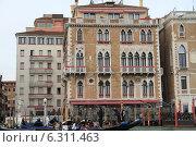 Купить «Венеция. Дворец на Грнад Канале», фото № 6311463, снято 15 февраля 2013 г. (c) Елена Велесова / Фотобанк Лори