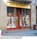 Ksiкgarnia Antykwariat Jуzef Kubicki przy ulicy Hoїej w Warszawie. Редакционное фото, агентство BE&W Photo / Фотобанк Лори