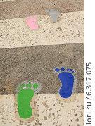 Разноцветные следы. Стоковое фото, фотограф Мичурина Ирина / Фотобанк Лори
