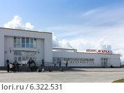 Здание аэропорта Игарки (2014 год). Редакционное фото, фотограф Любовь Афонина / Фотобанк Лори