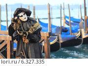 Венецианский карнавал. Джокер (2014 год). Редакционное фото, фотограф Ксения Епишенкова / Фотобанк Лори