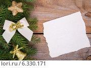 Рождественская открытка с золотыми украшениями. Стоковое фото, фотограф Владимир Ходатаев / Фотобанк Лори