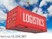 Купить «Logistics, надпись на красном контейнере», фото № 6334387, снято 21 февраля 2019 г. (c) Илья Урядников / Фотобанк Лори