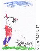 Купить «Девочка с собакой. Детский рисунок», иллюстрация № 6341427 (c) Любовь Назарова / Фотобанк Лори