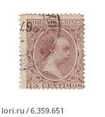 Купить «Почтовая марка Кубы с профилем короля Испании Альфонсо XII Бурбона, 1880 год», иллюстрация № 6359651 (c) Евгений Ткачёв / Фотобанк Лори
