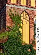 Купить «Фрагмент Кафедрального собора Кёнигсберга», фото № 6367135, снято 21 января 2014 г. (c) Сергей Трофименко / Фотобанк Лори