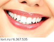 Красивая улыбка. Стоковое фото, фотограф Nobilior / Фотобанк Лори