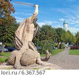 Купить «Лачплесис — латышский драконоборец в парке Майори, символ борьбы за свободу нации.  Юрмала», эксклюзивное фото № 6367567, снято 30 августа 2014 г. (c) Svet / Фотобанк Лори