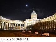 Казанский собор ночью. Санкт-Петербург (2014 год). Стоковое фото, фотограф Kirill Zvyagin / Фотобанк Лори
