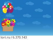 Корзинка с шариками в голубом небе с облаками. Стоковая иллюстрация, иллюстратор VahanN / Фотобанк Лори
