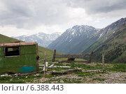 Горный пейзаж. Стоковое фото, фотограф Максим Кожушко / Фотобанк Лори