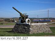 Купить «Памятник защитникам Волоколамска», эксклюзивное фото № 6391227, снято 8 сентября 2014 г. (c) Игорь Веснинов / Фотобанк Лори