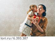 Купить «Christmas gift», фото № 6393387, снято 7 сентября 2014 г. (c) Константин Юганов / Фотобанк Лори