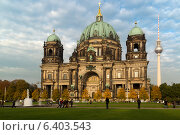 Купить «Кафедральный собор в Берлине осенью», фото № 6403543, снято 11 октября 2013 г. (c) Андрей Рыбачук / Фотобанк Лори