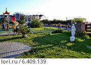 Александрийский парк (2014 год). Редакционное фото, фотограф СергейДорогов / Фотобанк Лори