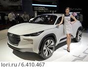 Купить «ММАС 2014. Автомобиль Hyundai Intrado Concept», фото № 6410467, снято 30 августа 2014 г. (c) Алексей Голованов / Фотобанк Лори