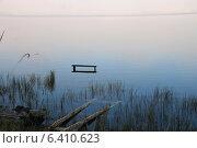 Рассвет в Великой Губе. Стоковое фото, фотограф Михаил Клещенко / Фотобанк Лори