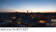 High angle view of city at dusk, Medina, Marrakesh, Morocco (2012 год). Стоковое фото, агентство Ingram Publishing / Фотобанк Лори